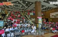 任職護士網民號召醫護罷工  冀令港府鎖邊境抗疫