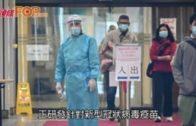 港大研發疫苗 袁國勇:將進行動物實驗