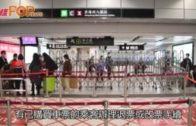 高鐵西九龍凌晨封站  市民排隊辦退票改票