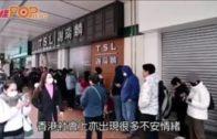 醫管局主席籲政府採取果斷措施  減少中港兩地人流