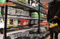 食安中心指食品供應正常  會盡快補充個別補貨不足食品