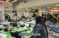 律敦治及鄧肇堅醫院 12人染甲型流感病毒