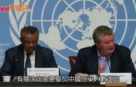 列為國際公共衛生緊急事件  強調並非對中國不信任