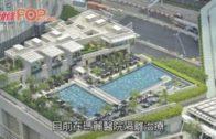 疑確診內地夫婦瑪麗留醫  22日來港曾入住2間酒店