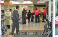 東院手術室26人員請假  博愛亦有26名護士請假