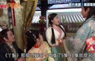 連出3劇冇增加信心  洪永城望跟黃翠如齊攞獎