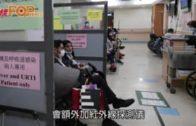醫管局通報  3名武漢返港病人已入院