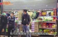 生產日期標今年3月  海關檢6.8萬個口罩拘店東