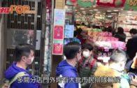 卓悅4店口罩返貨 大批市民輪候籌號迅速派完
