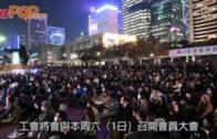 醫護宣言逾4600人簽署 周六開會商討罷工