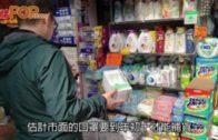 元朗區議會通過撥款50萬  購買口罩清潔液派市民