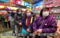 日本城買口罩大排長龍  油麻地分店500籌已派清