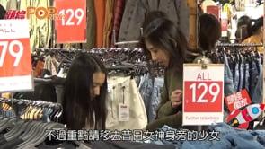 54歲前女神陪愛女買衫 柏安妮細女激似木村光希