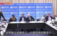 西藏出現首例確診病例  內地逾7700人確診