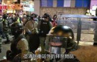 人群太子站外聚集  紀念8月31日衝突
