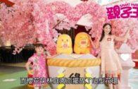 【活動資訊】GUDETAMA與你迎春接福