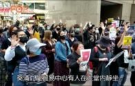 港島區「和你Lunch」  示威者葵涌商場靜坐