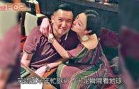 否認關政治取向事   田蕊妮終認不續約TVB
