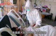 湖北10港人確診新冠肺炎  全部情況大致穩定