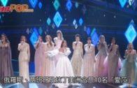 10名「愛莎」雲集表現  松隆子首踏足金像獎舞台