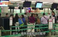 往返內地航班減半 國泰港龍將逐步減少