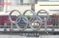 安倍晉三: 東京奧運不會因疫情延遲或取消
