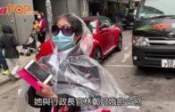 市民不滿林鄭抗疫表現 大角嘴派口罩現場刪合照