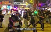 鑽石山示威者堵路不滿設肺炎診所 警持槍驅散清路障