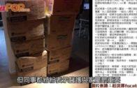 撥旅發局7億重振旅業 貿發局多獲1.5億宣傳香港