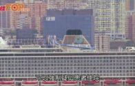 若同船機上出現肺炎患者 乘客都不得入境日本