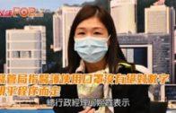醫管局指醫護使用口罩沒有絕對數字 視乎程序而定