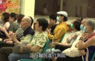 兩確診者曾到醫管局開會  再有一與會者送院測試