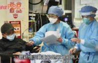 兩肺炎病人今日有望出院 安排兩星期後再覆診