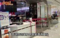逾百零售商「罷市」促減租 尖沙嘴商場逾廿商戶停開