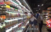 一支公超市入貨慳口罩  陳豪著短袖衫短褲買蕉