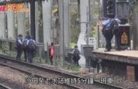 路軌發現懷疑爆炸品 九龍塘站至大圍站服務暫停