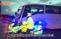 英國四名鑽石公主號乘客  回國後確診新冠肺炎