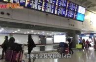 今晨起禁南韓旅客入境 港人提早回程自我隔離