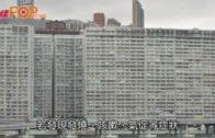 料未來5年建逾10萬伙公屋 私樓每年落成量1.9萬個