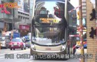 九巴車長遊韓返港不適送院 檢測結果呈陰性