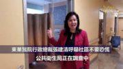 東華醫院行政總裁張建清呼籲社區不要恐慌