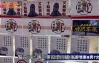 葵涌邨貼海報15師生被捕 警批評有老師帶學生去犯法