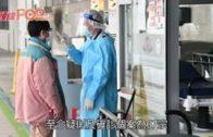 屯門醫院22醫護  對新冠病毒測試呈陰性