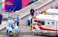 「世界夢號」3人登救護車送院 防暴警在場戒備