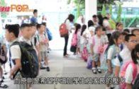 教育局局長楊潤雄宣佈 全港學校延至3月16日復課