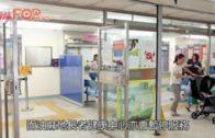 衛生署再調整服務 5間母嬰院下周一起暫停服務
