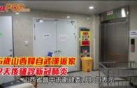 65歲山西婦自武漢返家 42天後確診新冠肺炎