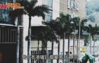 再增7名肺炎確診病患 居藍灣半島及利東邨等