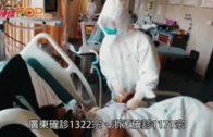 內地確診72456宗新冠肺炎  1865人死亡