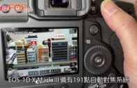 EOS-1D X Mark Ⅲ  全片幅單反新旗艦